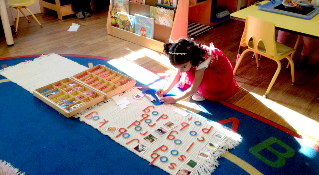 Nursery Pre-K Classroom
